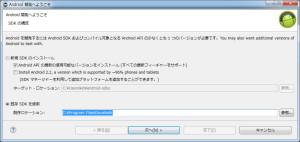 cooperate4